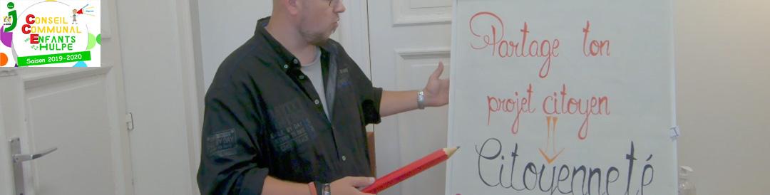 Vidéo explication concours CCE